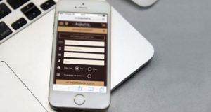 Фиксация объекта в мобильной версии